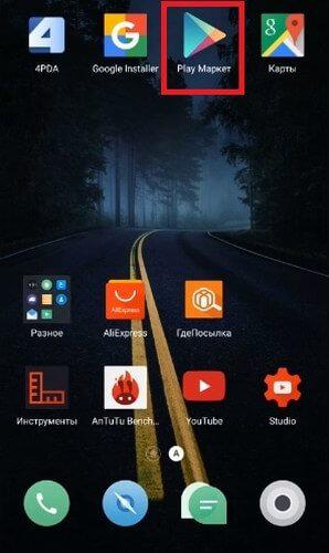 Установка Google Play на Meizu M5