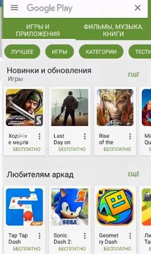 Установка Google Play на Meizu M3