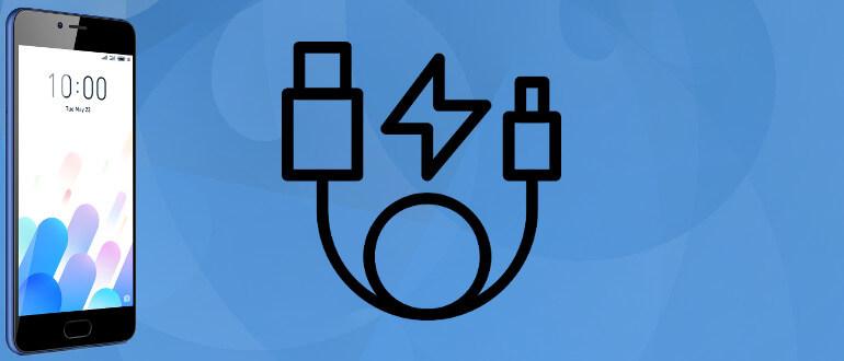 Как включить отладку по USB на Meizu