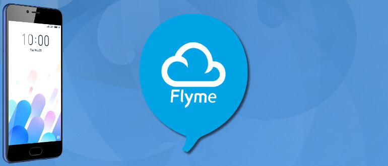 Flyme Localization Скачать APK