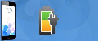 Как правильно заряжать телефон Meizu