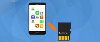 Как перенести приложения на карту памяти на Meizu