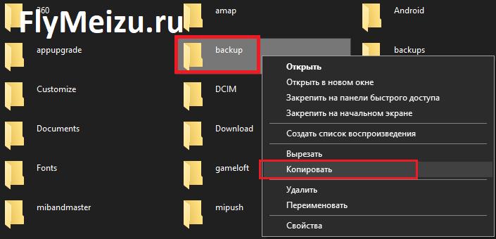 Импорт контактов на компьютер