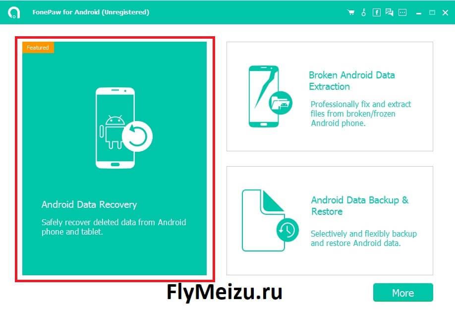Android Data Recovery для возврата удаленных контактов