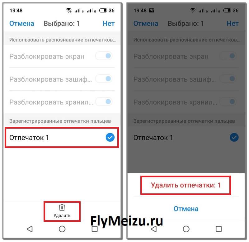 Как удалить отпечаток (Touch ID)